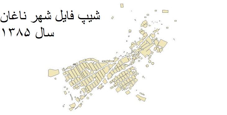 دانلود شیپ فایل بلوکهای آماری شهر ناغان سال 1385