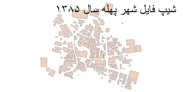 دانلود شیپ فایل بلوکهای آماری شهر پهله سال 1385