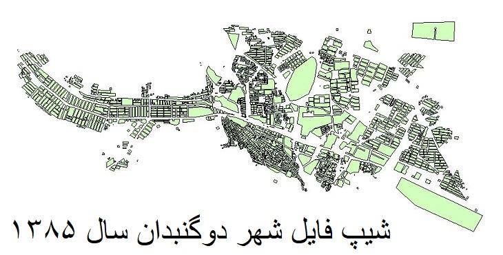 دانلود شیپ فایل بلوکهای آماری شهر دوگنبدان سال 1385