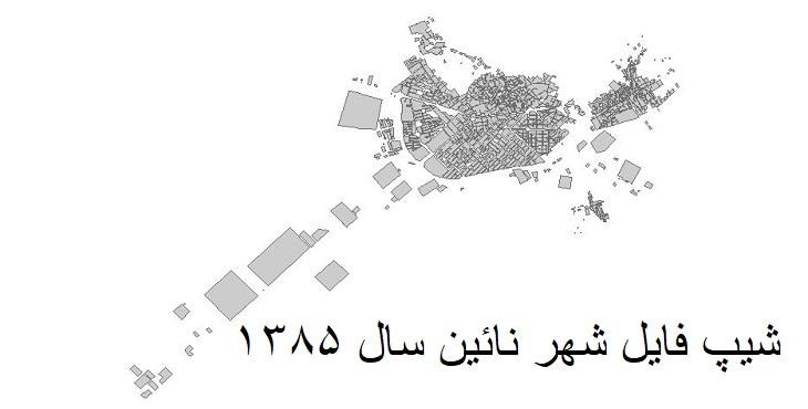دانلود شیپ فایل بلوک های آماری شهر نائین