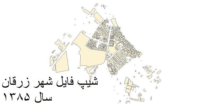 دانلود شیپ فایل بلوک های آماری شهر زرقان