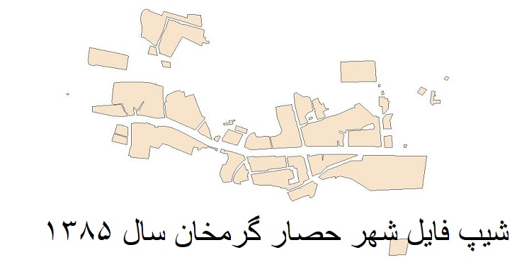 دانلود شیپ فایل بلوک آماری شهر حصارگرمخان سال ۱۳۸۵