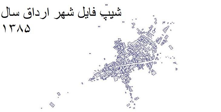 دانلود شیپ فایل بلوک های آماری شهر ارداق