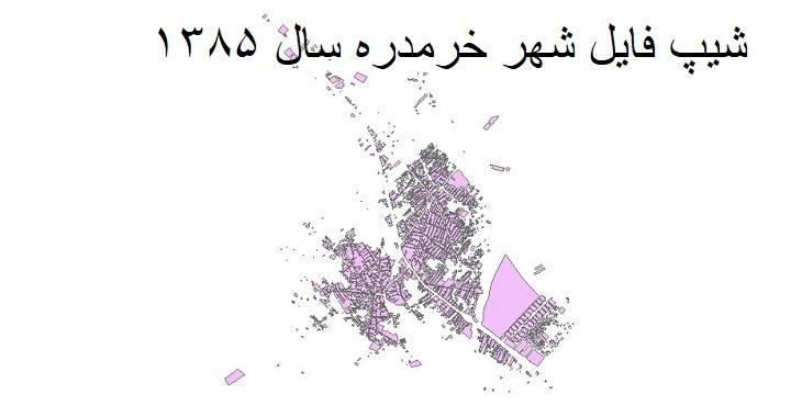 دانلود شیپ فایل بلوکهای آماری شهر خرمدره سال 1385