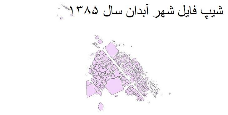 دانلود شیپ فایل بلوک های آماری شهر آبدان