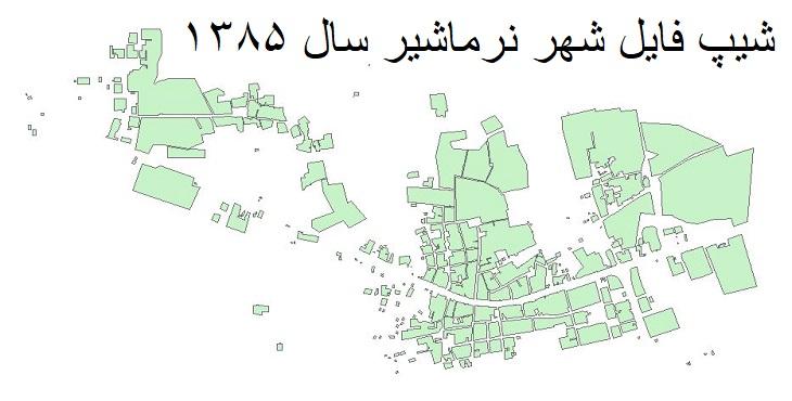 دانلود شیپ فایل بلوک آماری شهر نرماشیرسال 1385