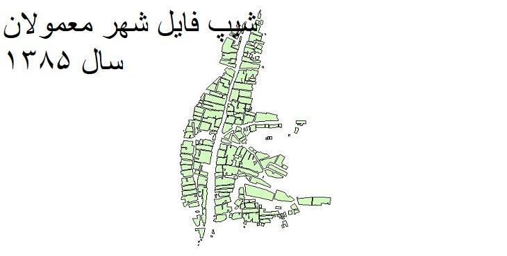 دانلود شیپ فایل بلوکهای آماری شهر معمولان سال 1385