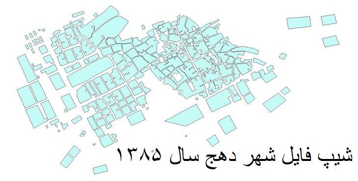 دانلود شیپ فایل بلوک های آماری شهر دهج