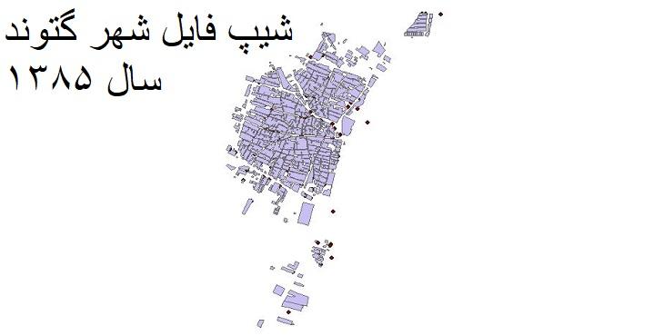 دانلود شیپ فایل بلوک آماری سال 1385 شهر گتوند