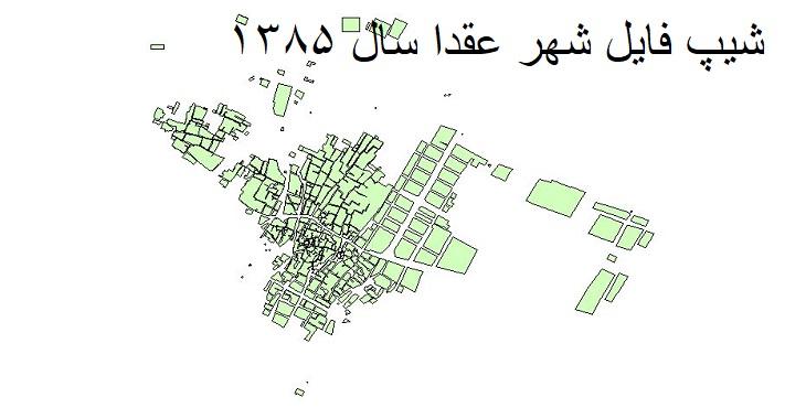 دانلود شیپ فایل بلوکهای آماری شهر عقدا سال 1385
