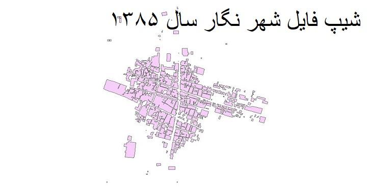 دانلود شیپ فایل بلوک آماری شهر نگار سال 1385