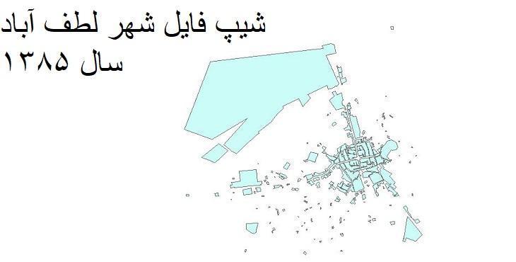 دانلود شیپ فایل بلوک آماری شهر لطف آباد سال ۱۳۸۵