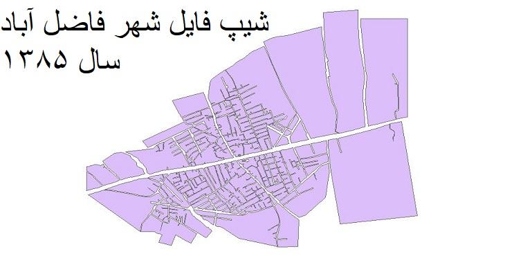 دانلود شیپ فایل بلوکهای آماری شهر فاضل آباد سال 1385