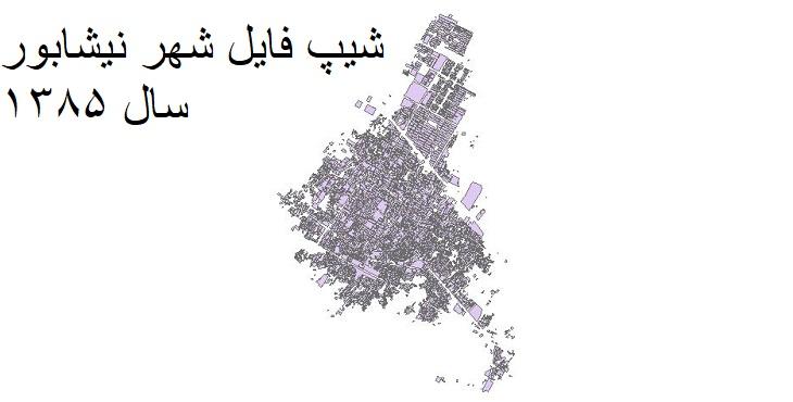 دانلود شیپ فایل بلوک آماری شهر نیشابور سال ۱۳۸۵