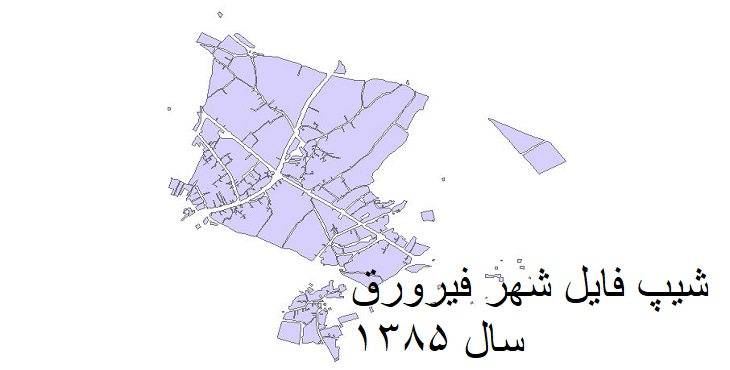 دانلود شیپ فایل بلوک آماری سال 1385 شهر فیرورق