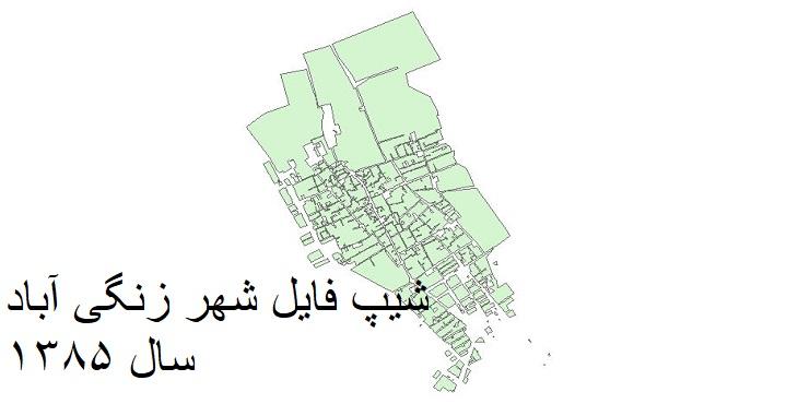 دانلود شیپ فایل بلوک های آماری شهر زنگی آباد