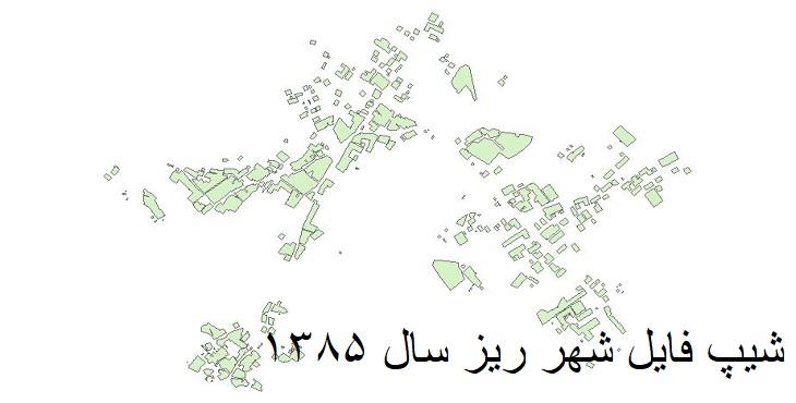 دانلود شیپ فایل بلوکهای آماری شهر ریز سال 1385