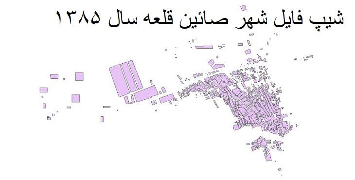 دانلود شیپ فایل بلوکهای آماری شهر صائین قلعه سال 1385