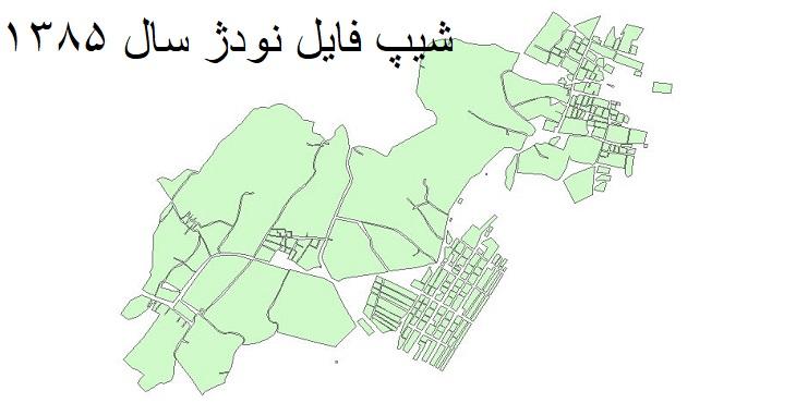 دانلود شیپ فایل بلوک آماری شهر نودژسال 1385