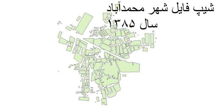شیپ فایل بلوک آماری سال 1385 شهرمحمدآباد