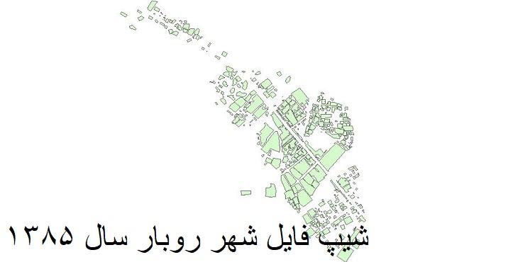 دانلود شیپ فایل بلوک های آماری شهر رودبار