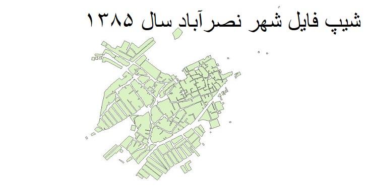 دانلود شیپ فایل بلوک های آماری شهر نصرآباد