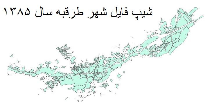 دانلود شیپ فایل بلوک آماری شهر طرقبه سال ۱۳۸۵