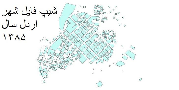 دانلود شیپ فایل بلوک های آماری شهر اردل