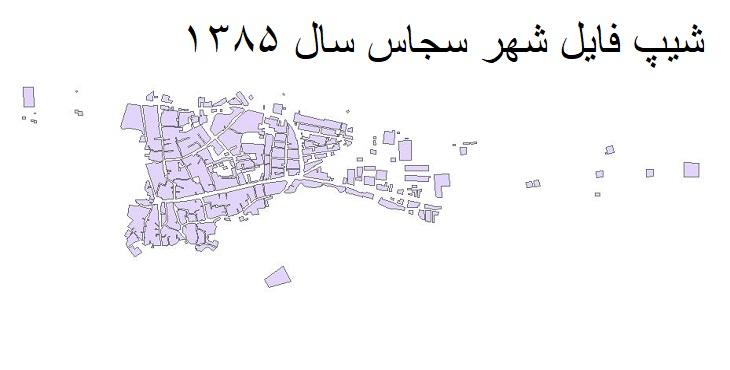 دانلود شیپ فایل بلوک های آماری شهر سجاس