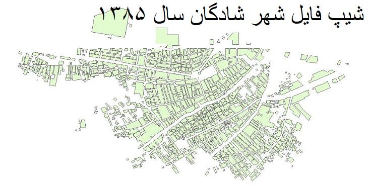 دانلود شیپ فایل بلوک آماری سال 1385 شهر شادگان