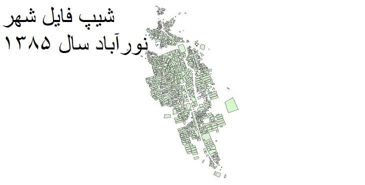 دانلود شیپ فایل بلوکهای آماری شهر نورآباد سال 1385