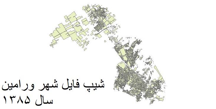 دانلود شیپ فایل بلوک های آماری شهر ورامین
