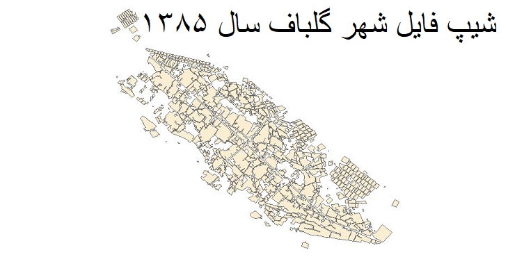 دانلود شیپ فایل بلوک های آماری شهر گلباف