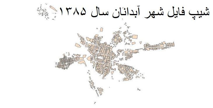 دانلود شیپ فایل بلوک های آماری شهر آبدانان