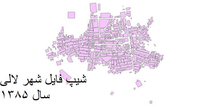 دانلود شیپ فایل بلوک آماری سال 1385 شهر لالی