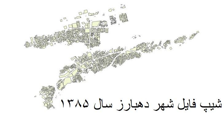 دانلود شیپ فایل بلوکهای آماری شهر دهبارز سال 1385