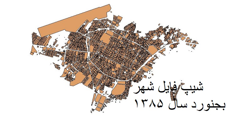دانلود شیپ فایل بلوک آماری شهر بجنورد سال ۱۳۸۵