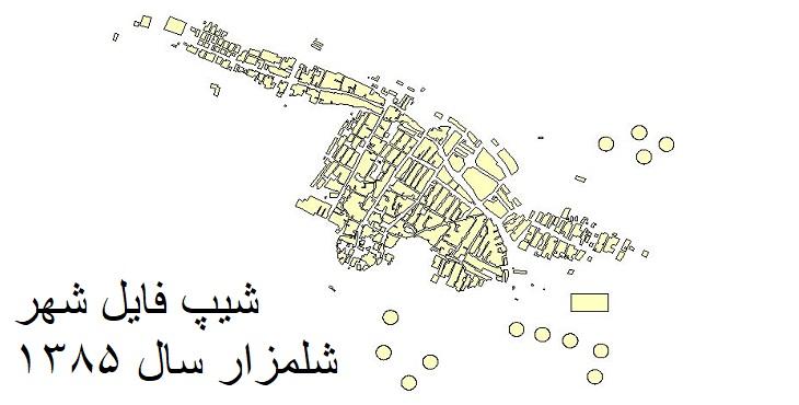 دانلود شیپ فایل بلوکهای آماری شهر شلمزاد سال 1385