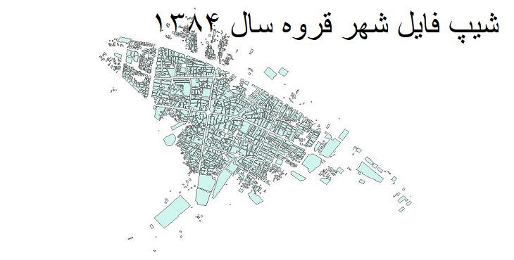 دانلود شیپ فایل بلوکهای آماری شهر قروهسال 1385