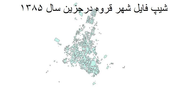 شیپ فایل بلوک آماری شهر قروه درجزین سال 1385