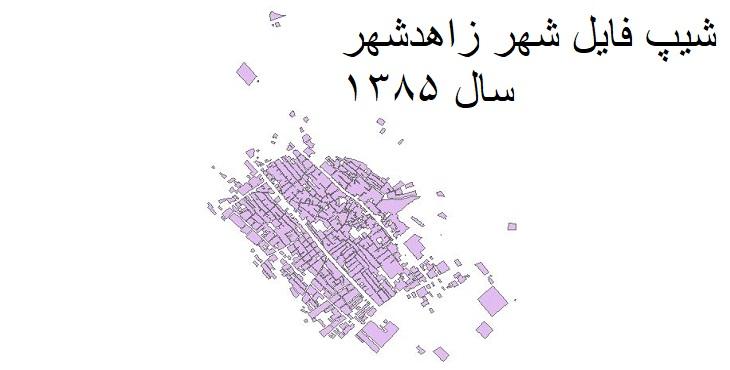 دانلود شیپ فایل بلوک های آماری شهر زاهدشهر