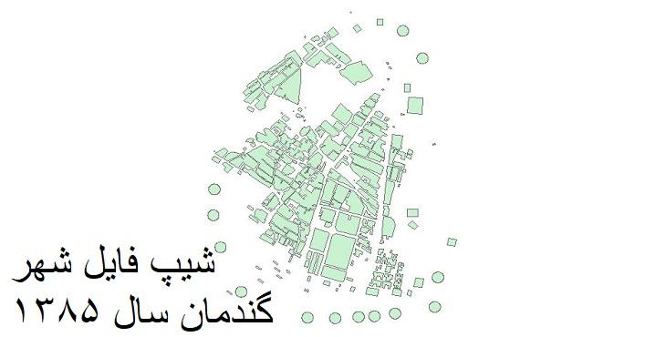 دانلود شیپ فایل بلوکهای آماری شهر گندمان سال 1385