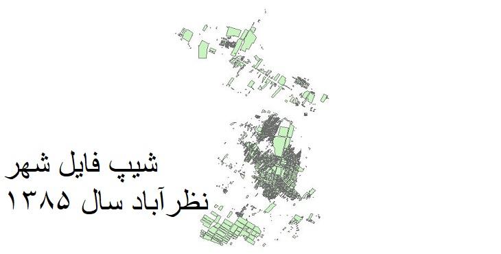 دانلود شیپ فایل بلوکهای آماری شهر نظرآباد سال 1385