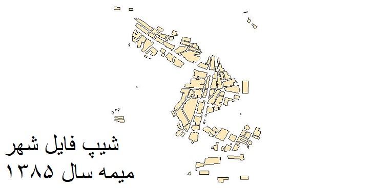 دانلود شیپ فایل بلوکهای آماری شهر میمه سال 1385