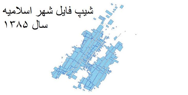 دانلود شیپ فایل بلوک آماری شهر اسلامیه سال ۱۳۸۵