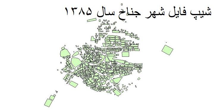 دانلود شیپ فایل بلوکهای آماری شهر جناح سال 1385