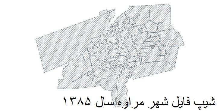 دانلود شیپ فایل بلوکهای آماری شهر مراوه سال 1385