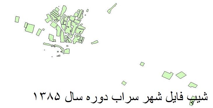 دانلود شیپ فایل بلوکهای آماری شهر سراب دوره سال 1385