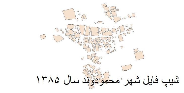 دانلود شیپ فایل بلوکهای آماری شهر محمودوند سال 1385
