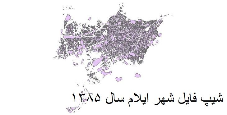 دانلود شیپ فایل بلوکهای آماری شهر ایلام سال 1385